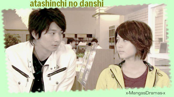 Atashinchi No Danshi  アタシんちの男子