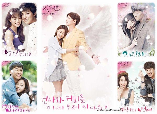 Secret Love : Kara  시크릿 러브