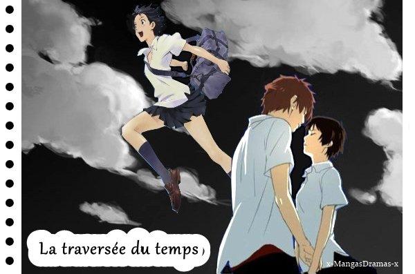 La Traversée Du Temps 時をかける少女