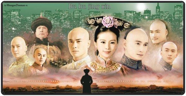 Bu Bu Jing Xin  步步惊心