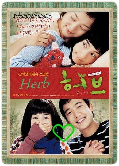 Herb  허브
