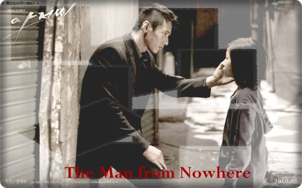 The Man From Nowhere  아저씨