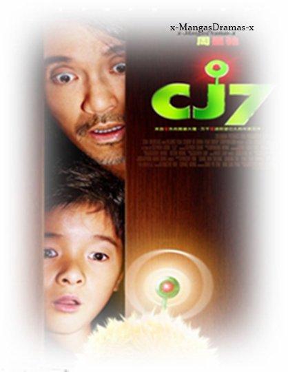 CJ7  长江7号