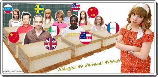 Nihonjin No Shiranai Nihongo 日本人の知らない日本語