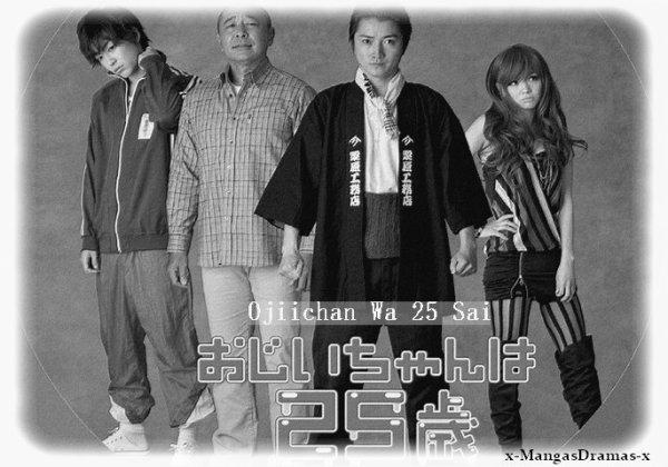Ojiichan Wa 25 Sai  おじいちゃんは25歳