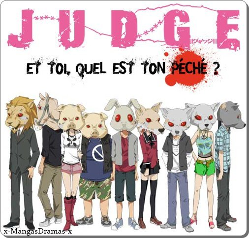 Judge 审判