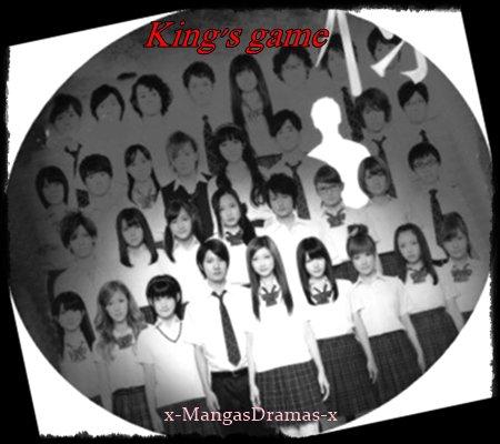 King's Game: Film 王様ゲーム