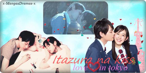 Itazura Na Kiss: Love In Tokyo イタズラなKiss