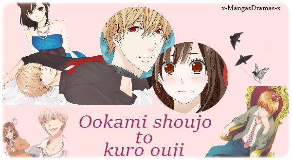 Ookami Shoujo To Kuro Ouji  オオカミ少女と黒王子