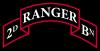 Divisions d'élite de la seconde guerre mondiale : 2e bataillon de rangers