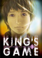 King's Game,ici le roi c'est moi!