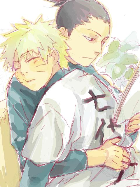 Naruto ~ Shikamaru x Naruto ♥