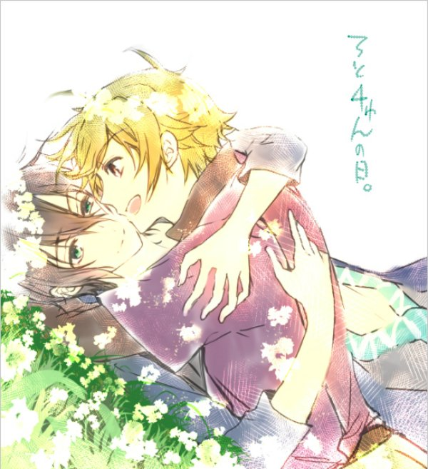 Shinsekai yori ~ Shun x Satoru ♥