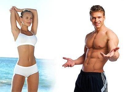 Besoin d'un conseil fitness ??