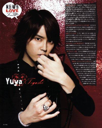 - ♥ Tegoshi Yuya ♥ -