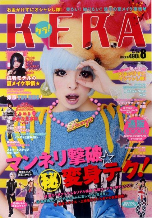 Quelques magazines de mode...