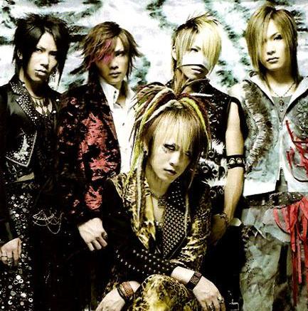 Les groupes japonais à la mode !