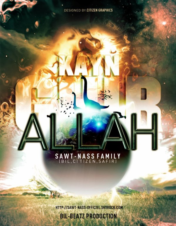 Kayn Ghir Ellah Sawt Nass Family (CiTiZEN, Safir, BiL) (2012)