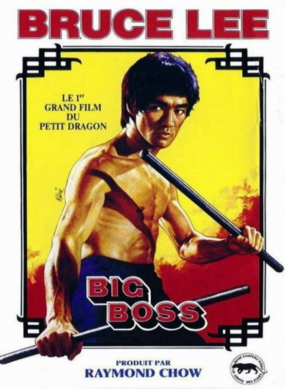 Bruce Lee dans Big Boss