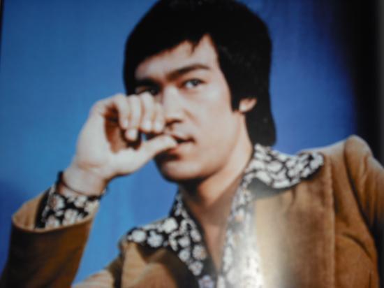 Quelque Poémes De Bruce Lee