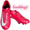 footblog5