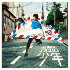American Shonen / The Rock City Boy - JAMIL (Fairy Tail OP8) (2011)