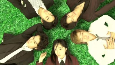 Hana Yori Dango  Japan Drama