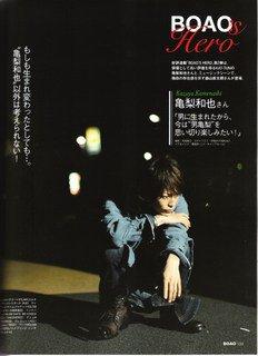 BOAO 2007.01 - Kamenashi Kazuya