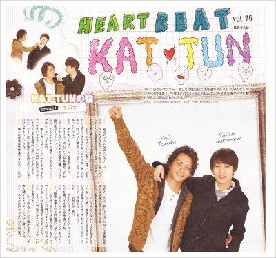 TaNaka - Potato - Heartbeat - Vol.76