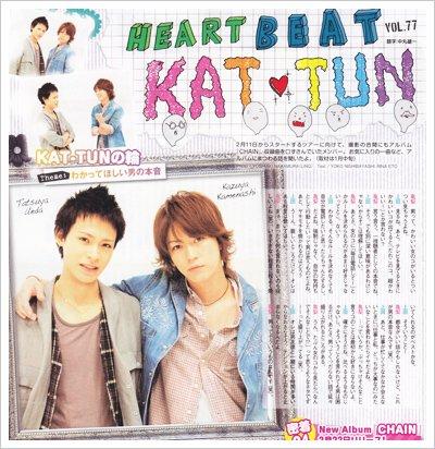 Kameda - Potato - Heartbeat Vol.77