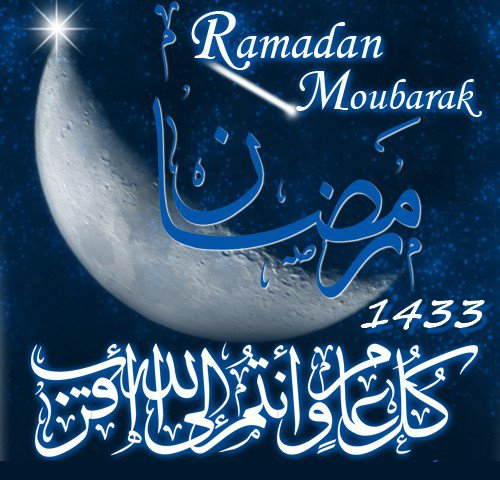 Ramadan 1433