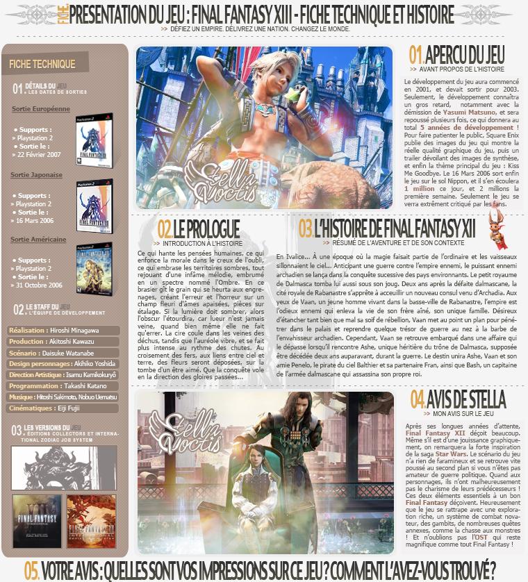 Fiche : Final Fantasy XII