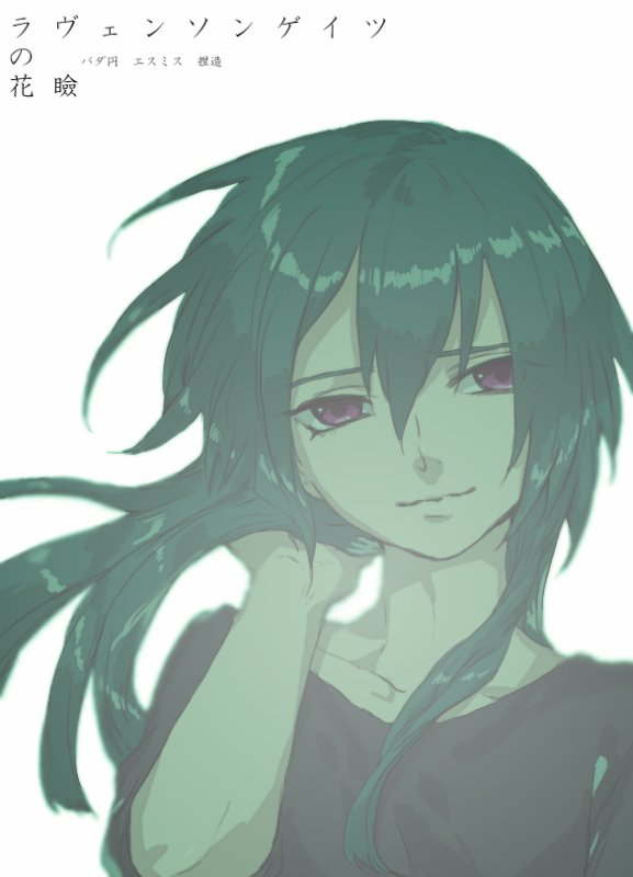 Pitite n'image que z'aime bien :3  (Inazuma eleven)