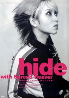hide †