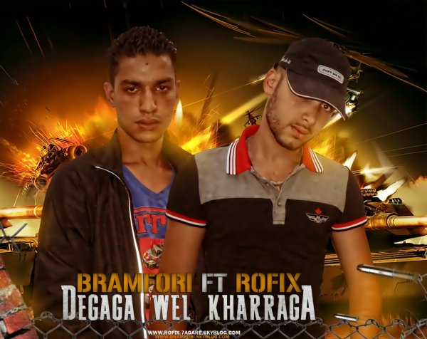 ROFiX FT BRAMFORI - DEGAGA WEL KKARAGA 2012