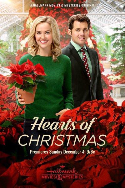 LES ENFANTS DE NOËL /  Hearts of Christmas 2016