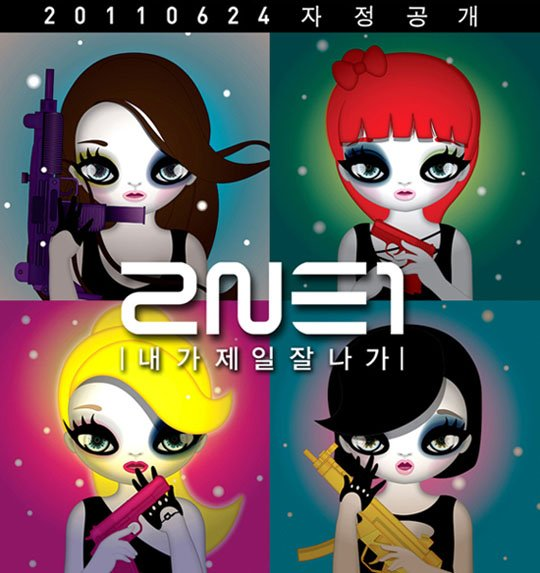 2ne1 - I'm the best (2011)