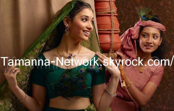 Tamanna In Malayalam Movie First Lokk