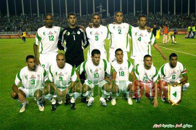 Blog de algerieee