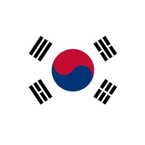 """ Dwaeji Bulgogi ( Barbecue de Porc Coréen ) ( Recette Spécial Coréene ) """