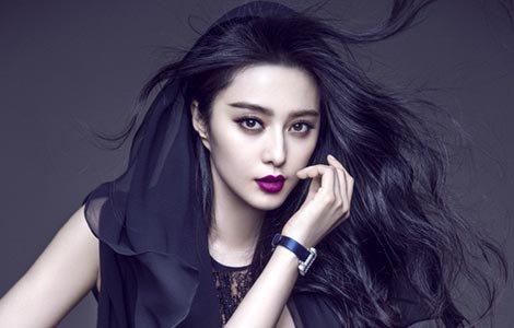 fan bingbing la plus belle actrice chinoise :)
