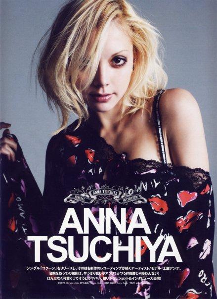 anna tsuchiya <3<3<3<3<3<3