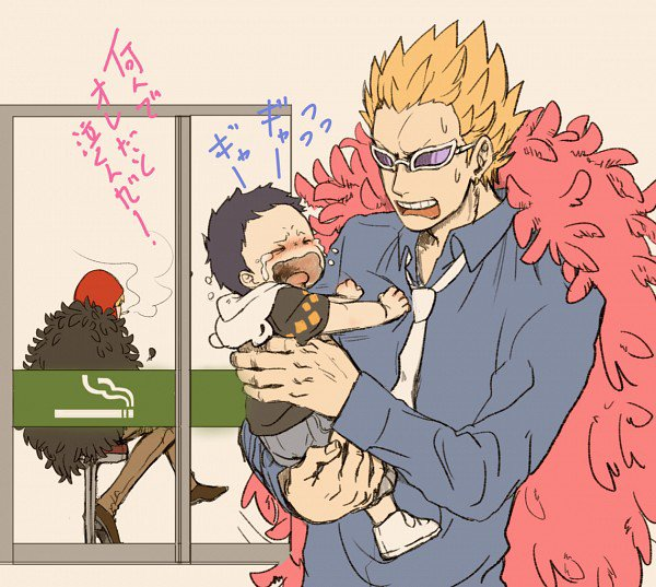 law x doflamingo <3