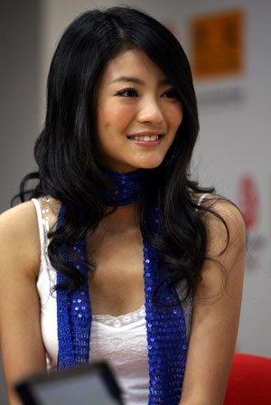 ady an actrice taiwainaise :)