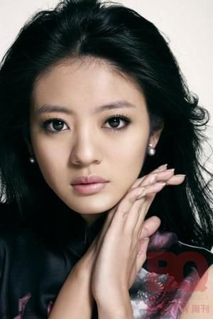addy an :) actrice taiwainaise :)