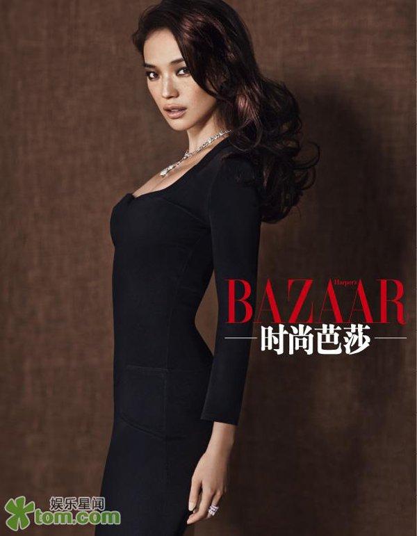 Shu Qi actrice taiwainaise :)