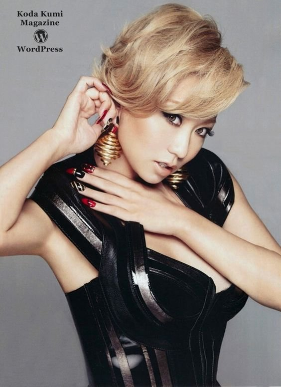 koda kumi :) chanteuse japonnaise :)