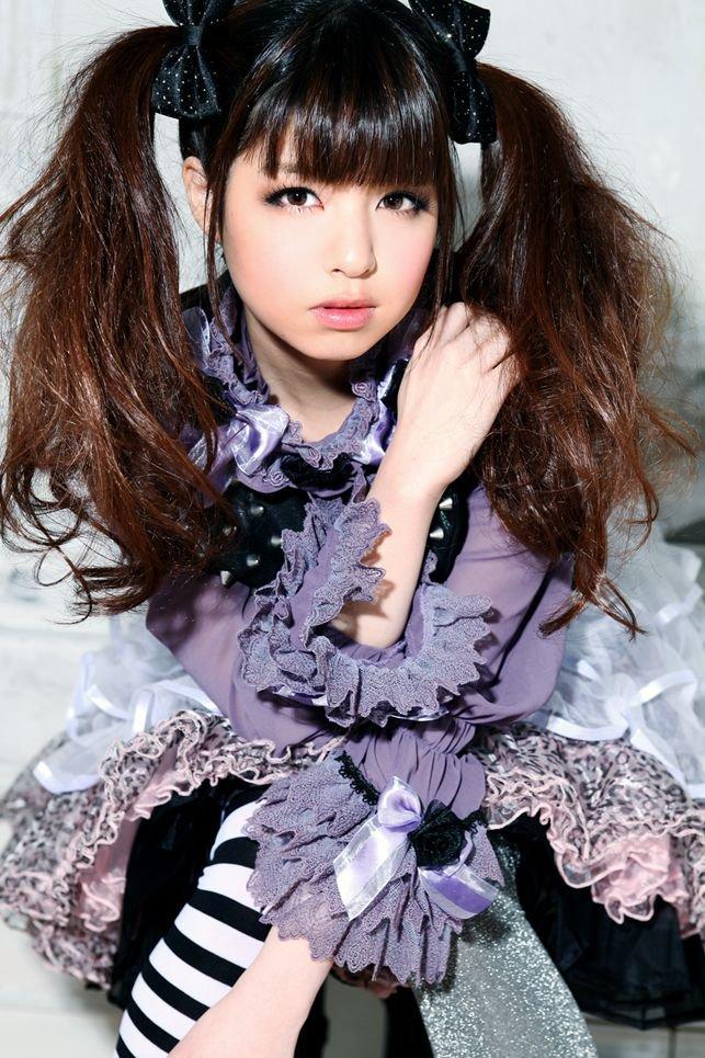 Luna Haruna :)