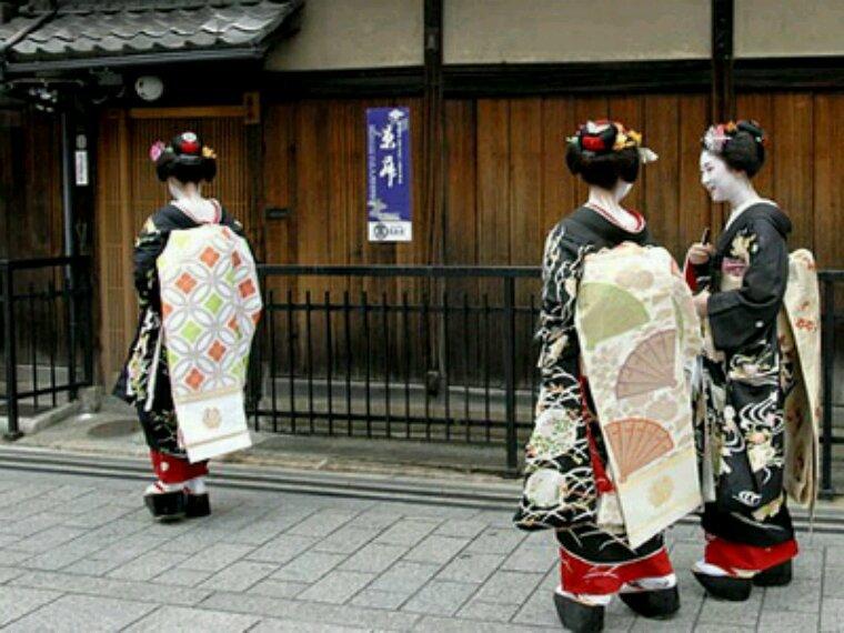 Kyoto: vous préférez laquelle ?