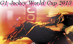G1 Jockey World Cup 2013 : programme du 01 Juillet 2013 (J-8)